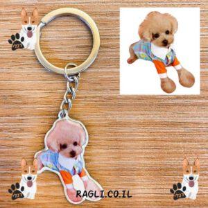 מחזיק מפתחות בעיצוב אישי של הכלב שלכם – הדפס צבעוני